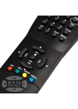 Пульт для LG 6710V00007A - 1