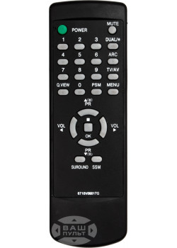 Пульт для LG 6710V00017G