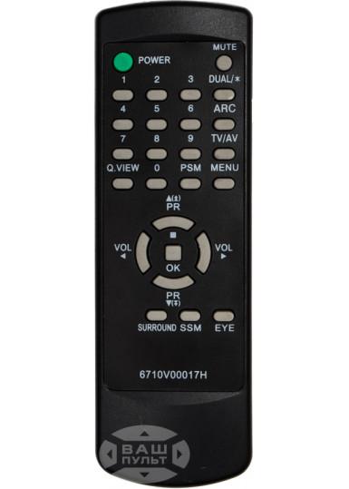 Пульт для LG 6710V00017H (HQ)