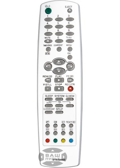 Пульт для LG 6710V00032E