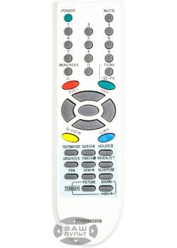 Пульт для LG 6710V00090B