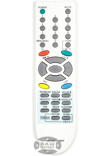 Пульт для LG 6710V00090F