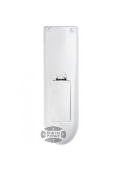 Пульт для LG 6710V00124D