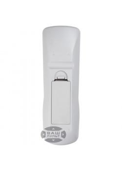 Пульт для LG 6710V00070A (HQ)