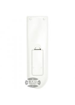 Пульт для LG 6710V00090A (HQ)
