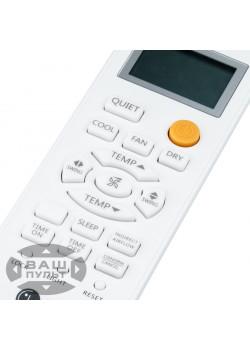 Оригинальный пульт для кондиционера LG 0010401715AD - 2