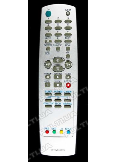 Пульт для LG 6710V00077U