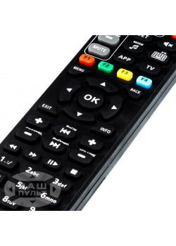 Пульт для MAG 250 c обучаемым блоком для TV