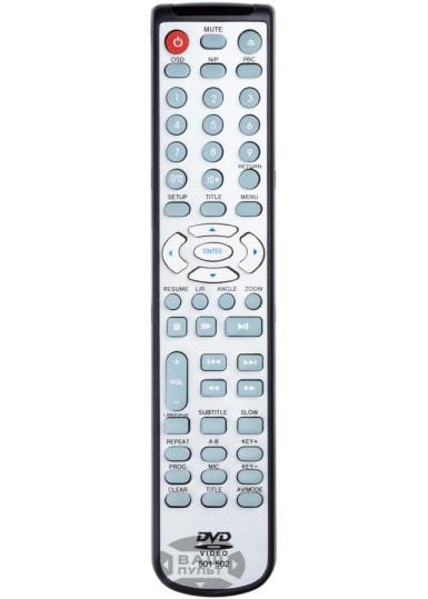 Пульт для MEREDIAN DVD-501, 502