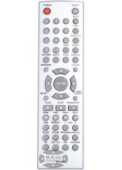 Пульт для MEREDIAN RC-850