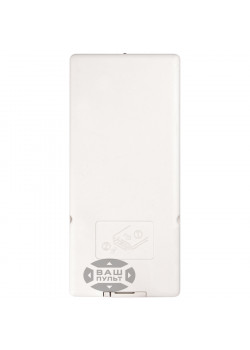 Пульт для MUSTEK DVD RM-6005 NOC