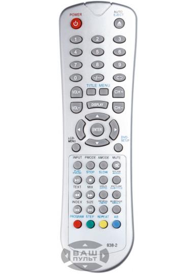 Пульт для NOKASONIC LCD 838-2