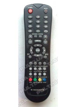 Пульт для NOKASONIC LCD 838 - 2