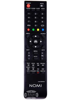 Оригинальный пульт NOMI 2100-ED0BNOMI