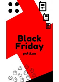 Black Friday 2020 в ВАШ ПУЛЬТ уже стартовала!