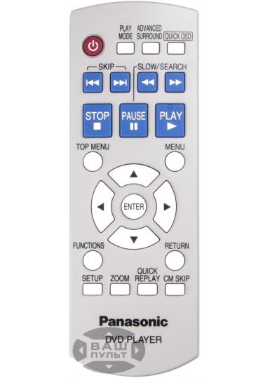 Оригинальный пульт PANASONIC N2QAYB000011