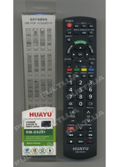 Универсальный пульт HUAYU для PANASONIC RM-D920+
