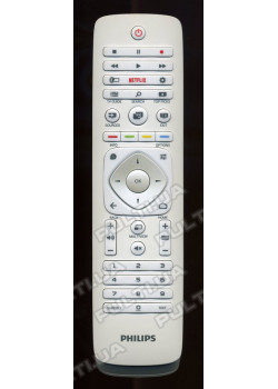 Оригинальный пульт PHILIPS 398GF10WEPH00T радио с QWERTY клавиатурой, white