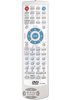 Пульт для PIONEER DV-2000