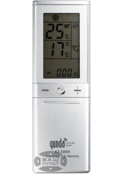 Универсальный пульт для кондиционера QUNDA KT-N898 silver