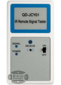 Тестер для пультов QD-JСY01E