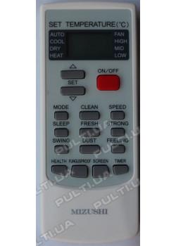 Универсальный пульт для кондиционера KT-518+6 - 5