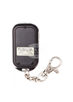 Пульт для гаражных ворот и шлагбаумов RMC-168SL