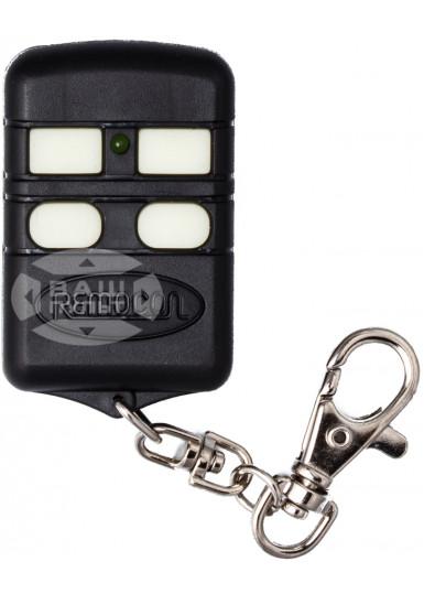 Пульт для гаражных ворот и шлагбаумов RMC-611