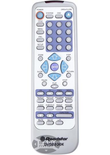 Пульт для ROADSTAR DVD 2200K