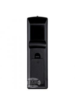 Пульт для ROMSAT T2050 (HQ)