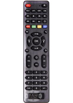 Пульт для VIASAT ROMSAT S2 TV