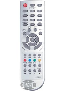 Пульт для SAT INTEGRAL TH-7300