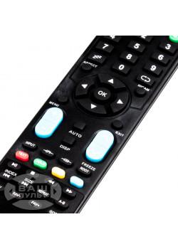 Пульт для SATURN LED19C new (синие кнопки)