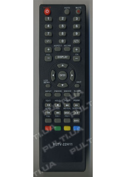 Пульт для SATURN LCD-322 (HQ) - 5