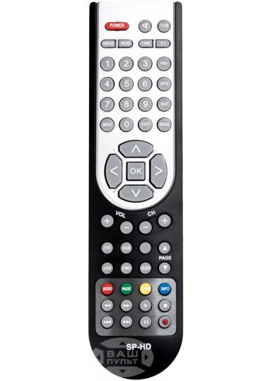 Пульт для SKYPRIME HD SP-HD