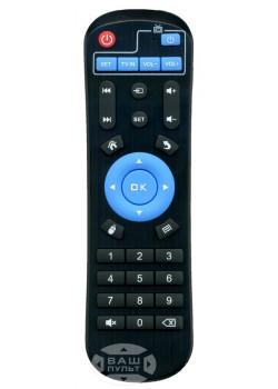 Пульт для SMART TV BOX X96H (INPUT+SET) c обучаемым блоком