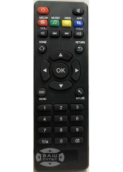 Пульт для SMART TV BOX W95 (аналог)