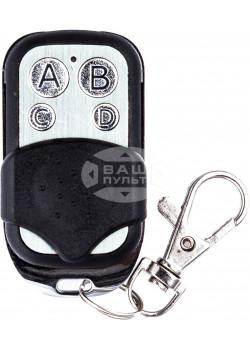 Пульт для гаражных ворот и шлагбаумов SMG-002