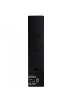 Пульт для SONY RM-ED040 (LCD + PlayStation) - 1