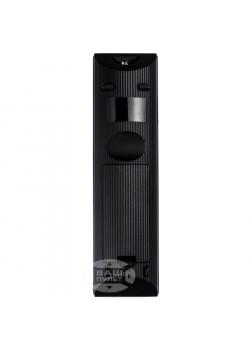 Пульт для SONY RM-ADP058