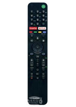 Оригинальный пульт SONY RMF-TX500E (с микрофоном)