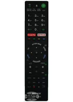 Оригинальный пульт SONY RMF-TX200E (с голосовым управлением)