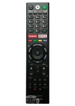 Оригінальний пульт SONY RMF-TX310E (з мікрофоном)