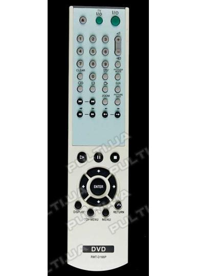 Пульт для SONY RMT-D166P