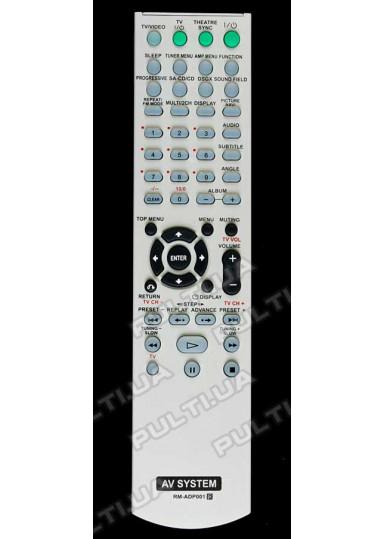 Пульт для SONY RM-ADP001