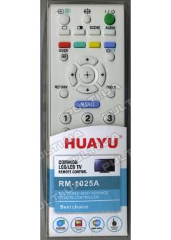 Универсальный пульт HUAYU для SONY RM-1025A