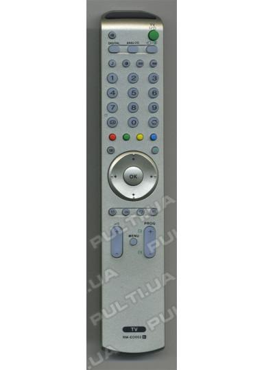Пульт для SONY RM-ED002