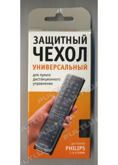 Чехол для пульта WIMAX Philips 7,8,9 серии