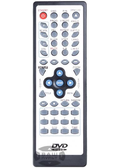Пульт для SOUNDMAX JX3055B