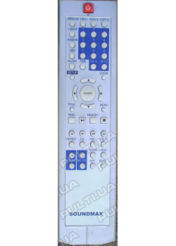 Пульт для SOUNDMAX DVD 5101 (аналог)